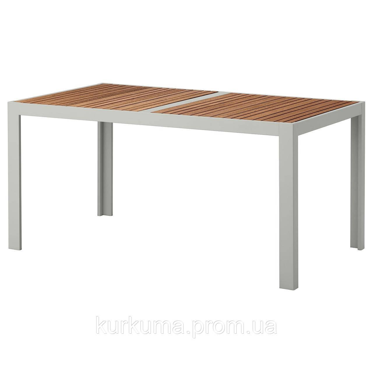 IKEA SJALLAND Садовый стол, светло-коричневый, светло-серый  (792.624.47)