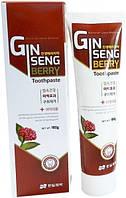 Зубная паста Ginsengberry с натуральным экстрактом ягод женьшеня, 180 г
