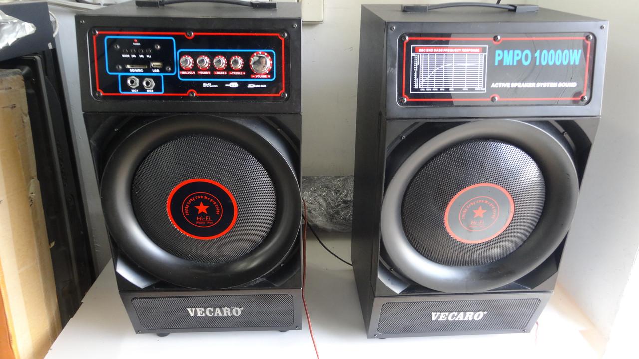Колонки F32 с акустикой активной 120Вт и усилителем 150Вт