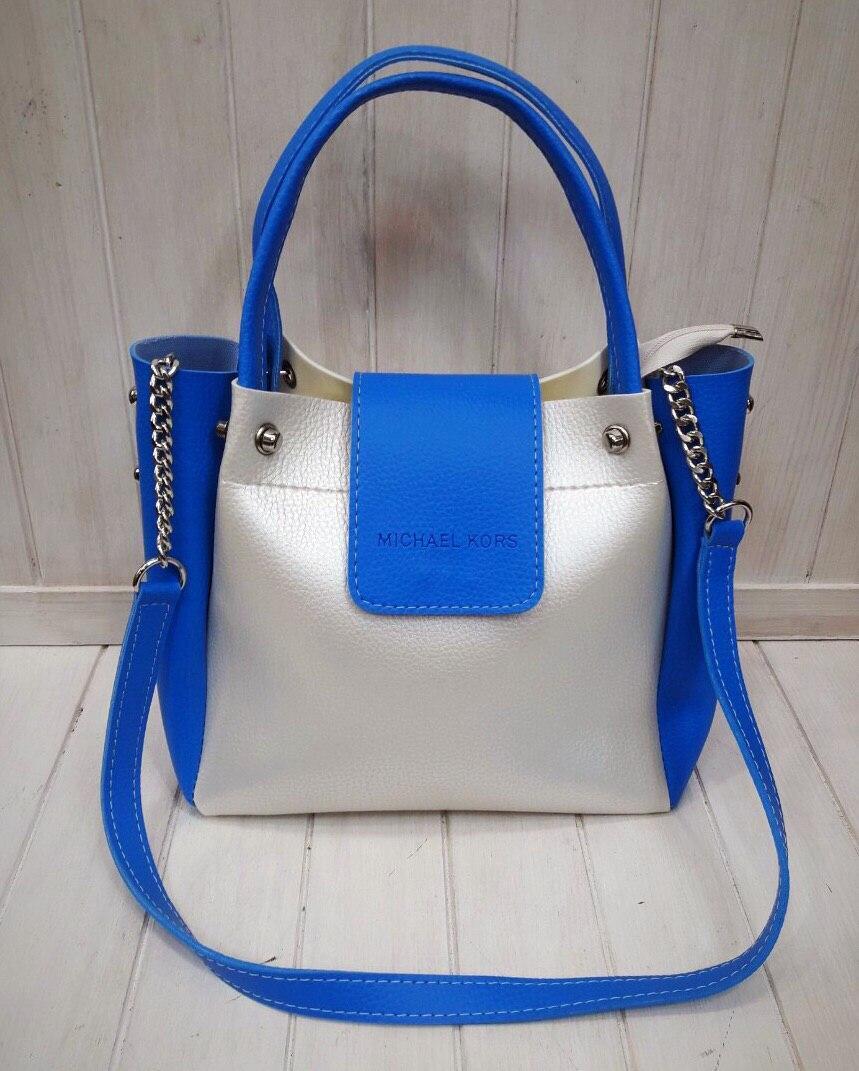 Женская сумка Michael Kors белая с синими вставками