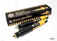 Амортизатор передний (шт.) (масл.) HOLA Нива ВАЗ 2121 2121-2905402 SH10-411 S411