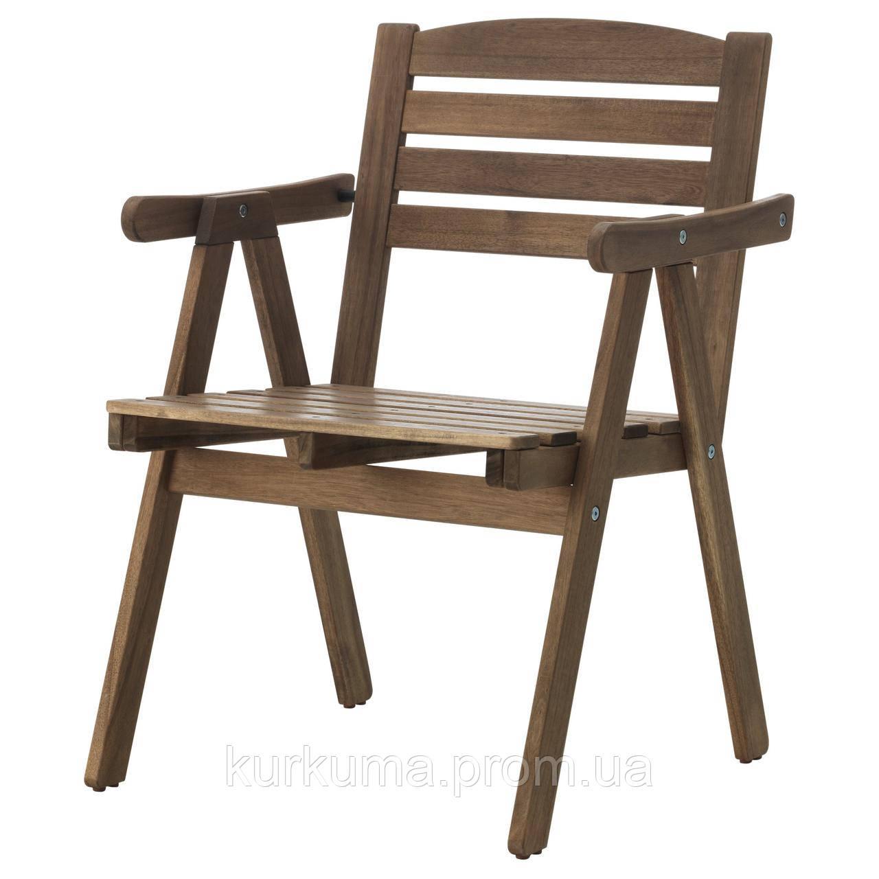 IKEA FALHOLMEN Садовый стул, серо-коричневая морилка  (503.130.94)