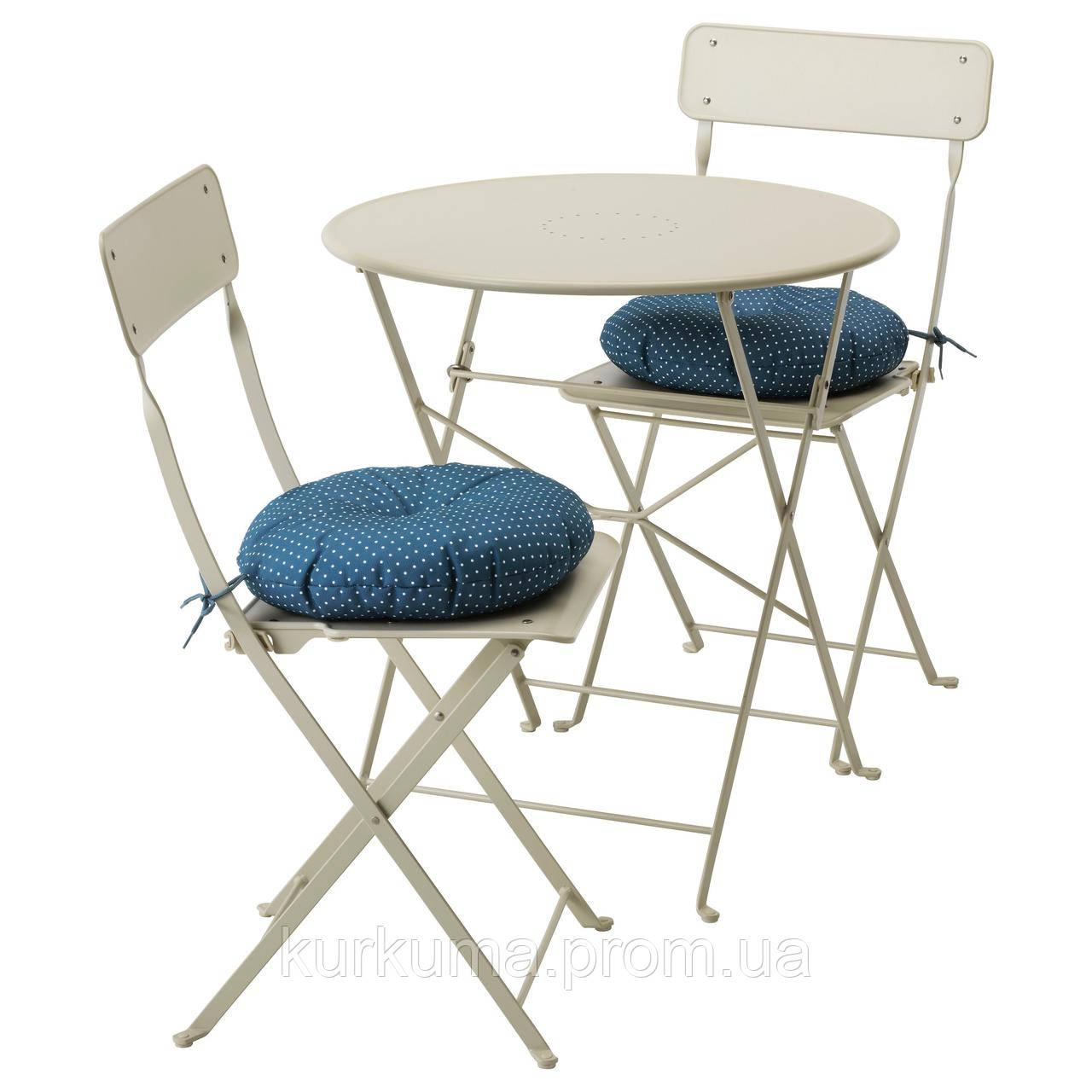 IKEA SALTHOLMEN Садовый стол и 2 раскладных стулья, бежевый, Иттерон синий  (091.838.25)
