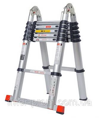 Стремянка-лестница телескопическая 1.9- 3,75 М