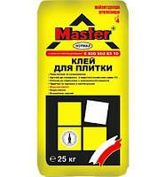 Master Нормал клей для керамической плитки 25кг