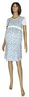 Платье трикотажное для беременных и кормящих 19034 Anabel Light Blue, р.р.42-52