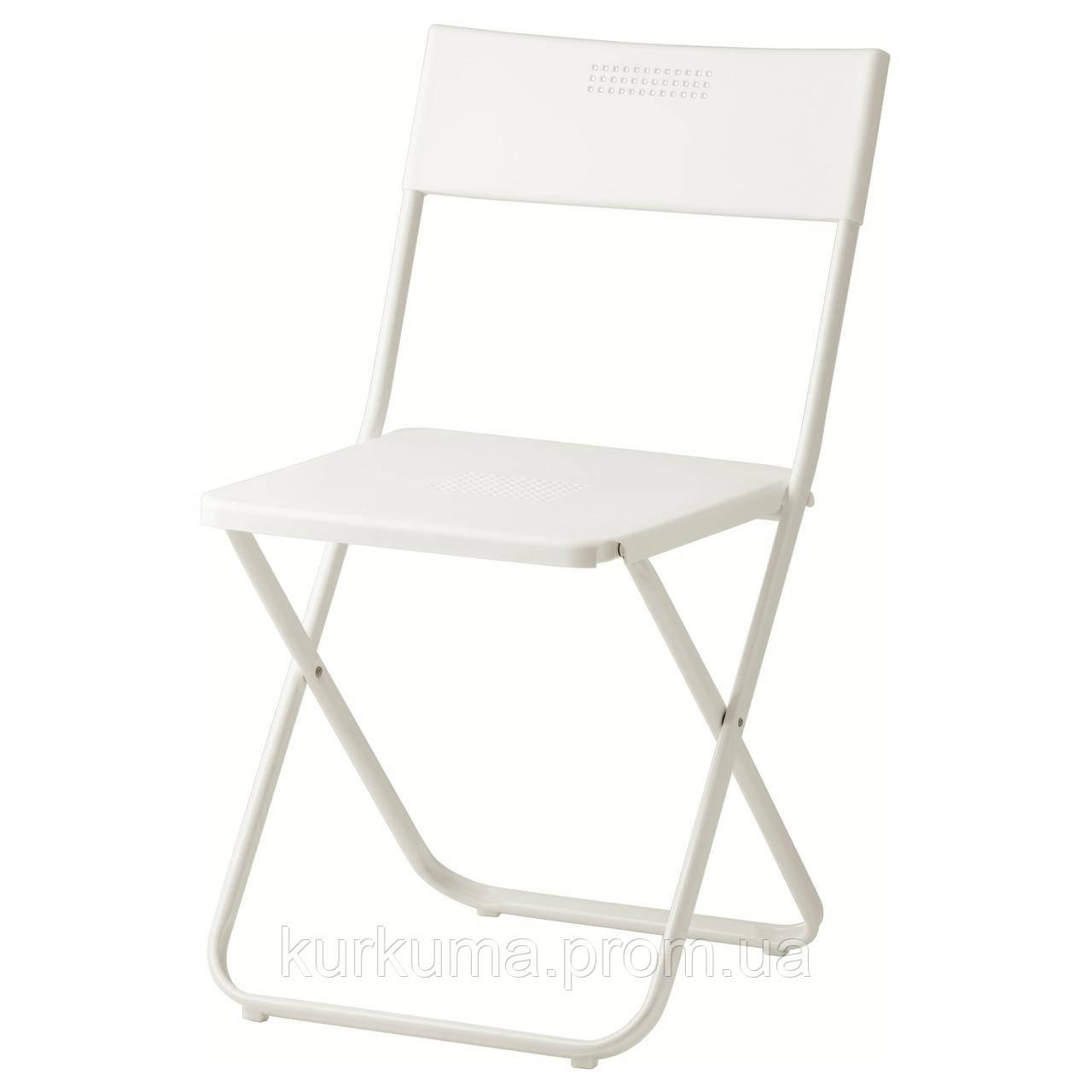 IKEA FEJAN Садовый стул, белый складной белый  (102.553.07)