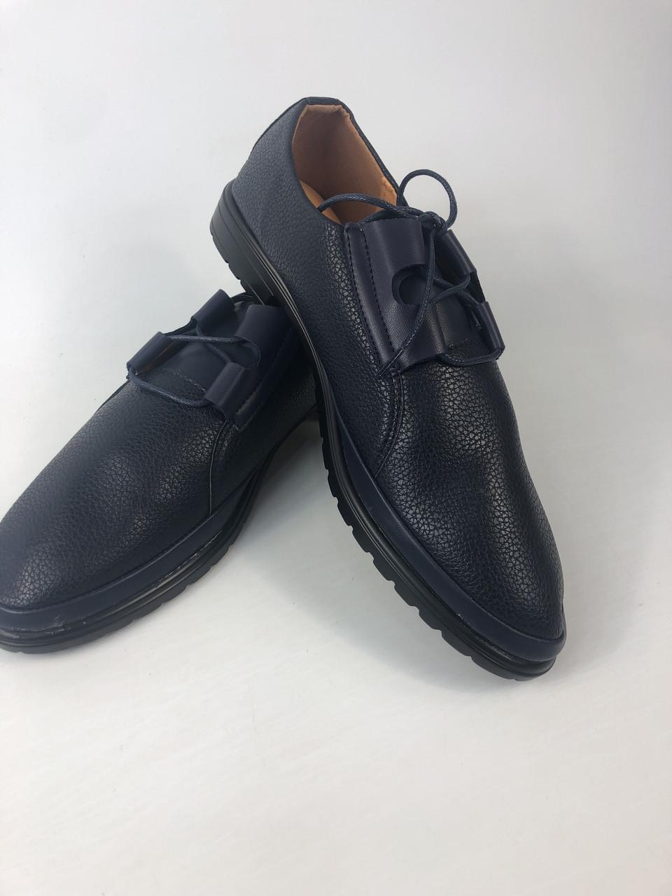 Туфли женские 41-43 черные синие