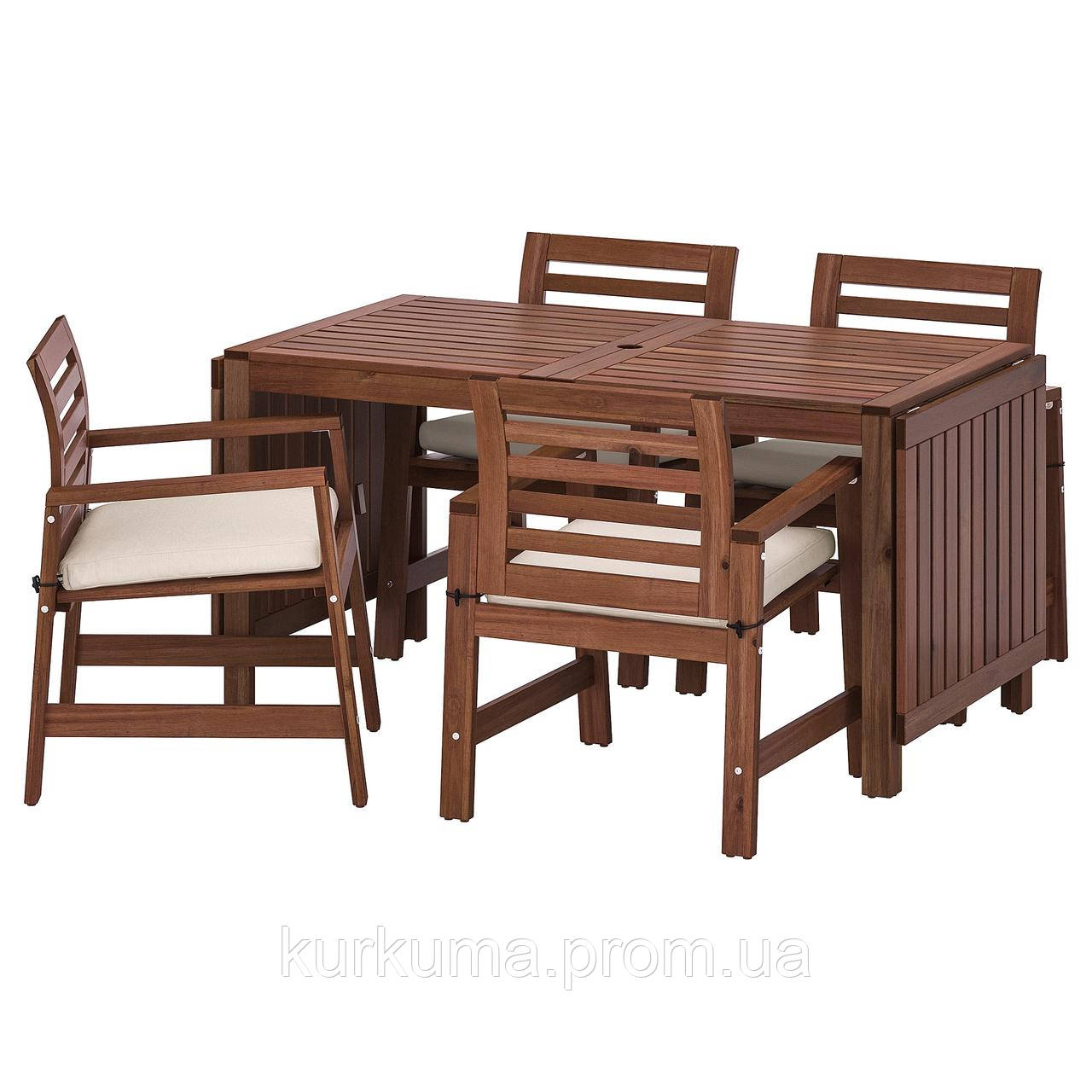IKEA APPLARO Садовый стол и 4 стула, коричневая морилка (692.920.82)