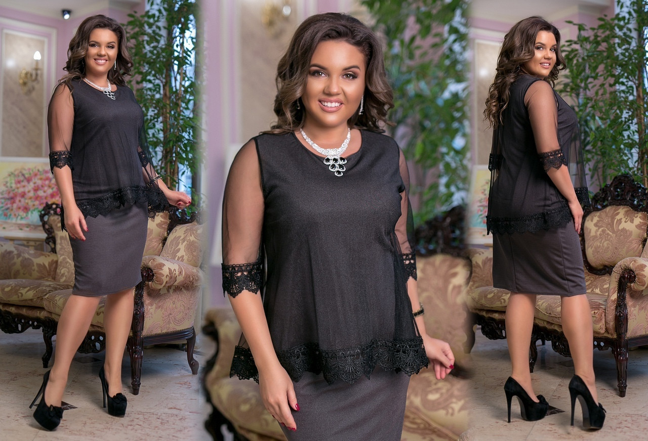 2fc31c7ea0e Шикарное оригинальное женское платье с сеткой и кружевом большого размера  до 60-го
