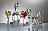 Bohemia Safari Gold Набор бокалов для шампанского 6*150 мл (1KC86K 430469 150), фото 2