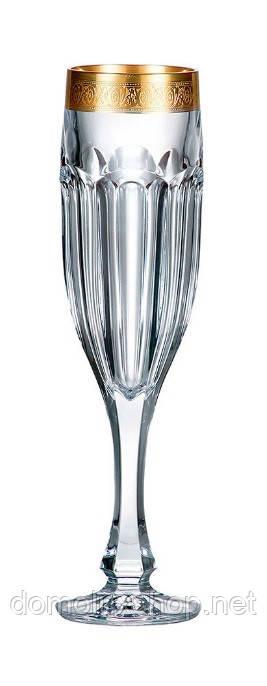 Bohemia Safari Gold Набір келихів для шампанського 6*150 мл (1K86K/1001/430469/150)