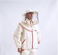 """Куртка пчеловода """"Мелиса""""  размеры 48-50,52-54  с вентиля́цией"""