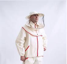 """Куртка бджоляра """"Меліса"""" розміри 48-50,"""