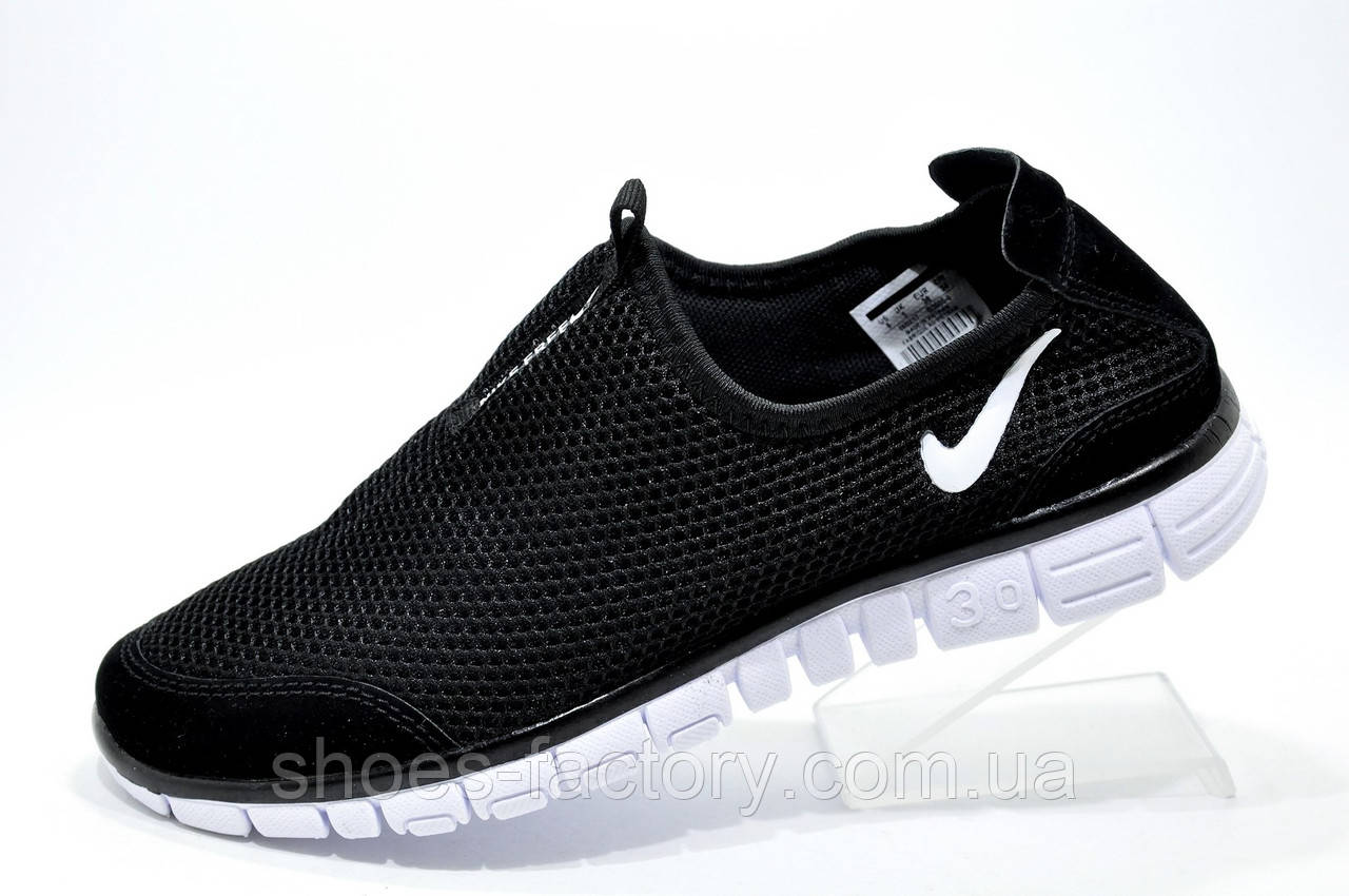 Літні кросівки в стилі Nike Free Run 3.0, в сіточку (Slip On)