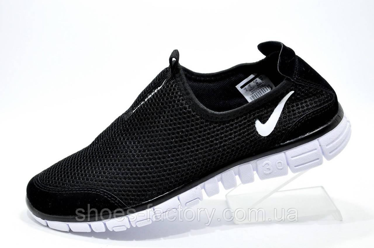 8923f641 Летние кроссовки в стиле Nike Free Run 3.0, в сеточку (Slip On ...