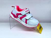 Кросівки Clibee F690 біло-рожеві 28 р.