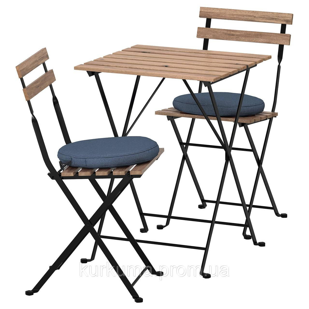 IKEA TARNO Садовый стол и 2 раскладных стула, серо-коричневый, Фрезен/дувхолмен синий  (792.708.81)