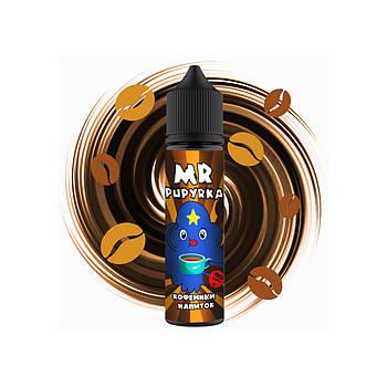 Премиум жидкость для электронных сигарет Mr. Pupyrka Кофейный Напиток 60ml