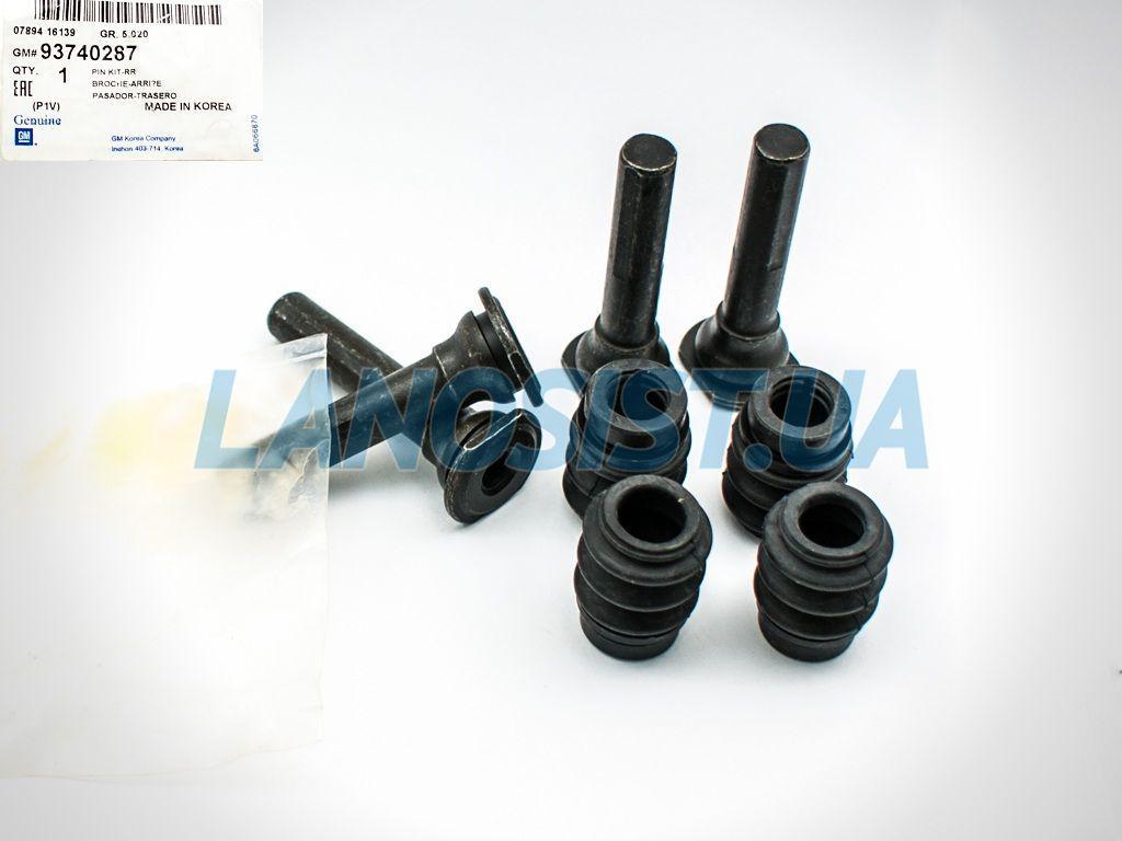 Направляющие суппорта заднего Эпика Эванда Лачетти GM 93740287.
