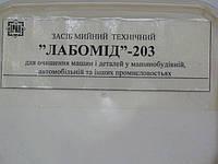 """Техническое моющее средство """"Лабомид"""" для очистки машин, оборудования от масляных, смолистых загрязнений"""