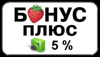 """Програма """"Бонус Плюс"""" Приватбанку на сайті SKMEI.COM.UA"""
