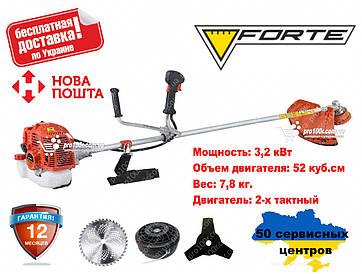 Мотокоса Forte БMK-3100М 3.2кВт (2 ножа + 1 головка)