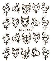 Водные наклейки Оригами с животными STZ-653