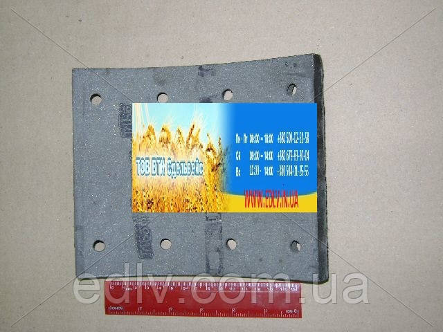 Накладка гальмівна КАМАЗ сверленая (вир-во Трібо) 5511-3501105-01