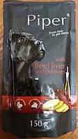 Пауч консерва для собак DN PIPER ADULT (говяжья печень, картофель), 150 г