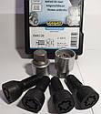 Секретные болты Farad Sicustar BVN728 черные для BMW X5, X6 и Mini. Болт М14х1,25 2 ключа, фото 2
