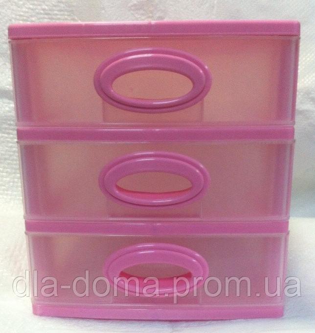 Мини комод на 3 ящика розовый