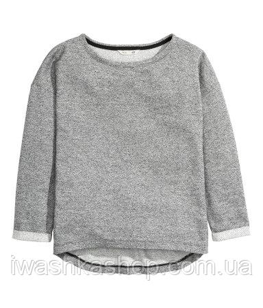 Стильный серый свитшот на девочек 8 - 10 лет, р. 134 - 140, H&M