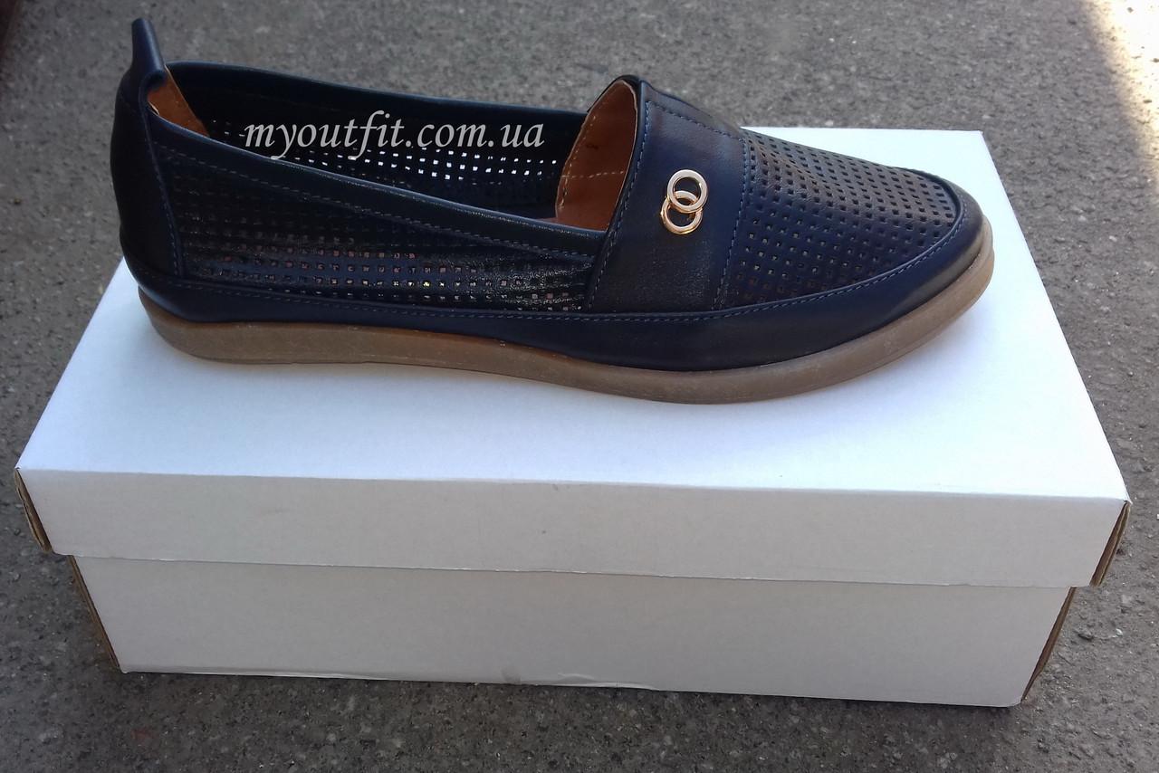 Женские синие кожаные туфли