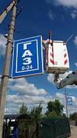 Аренда автовышки г.Новомосковск