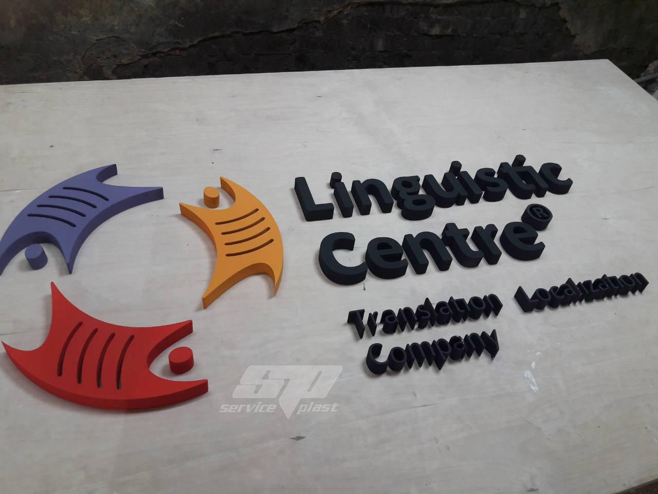 Объемный логотип на стену из пенопласта