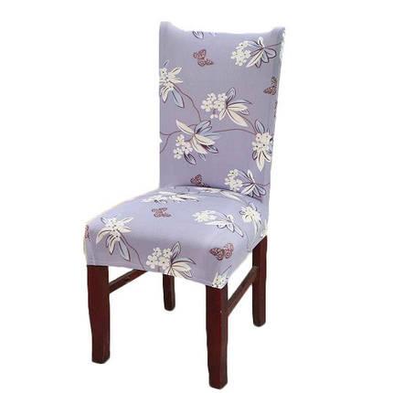 Чехол на стул натяжной Stenson R26294 45х40~65х50 см, фото 2