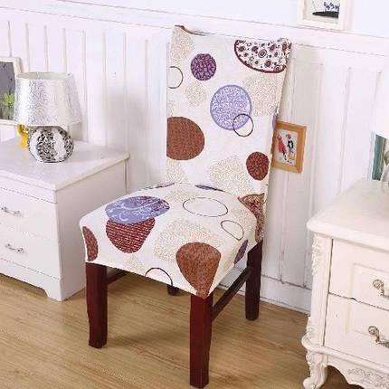 Чехол на стул натяжной Stenson R26295 45х40~65х50 см, фото 2