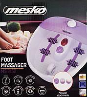 Педикюрная ванночка Mesko MS 2152