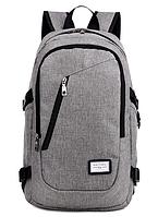Рюкзак городской спортивный с USB 25 л, серый, фото 1
