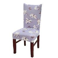 Чехол на стул натяжной Stenson R26294 45х40~65х50 см, фото 1