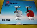 Електром'ясорубка Domotec MS-2017 1500W Білий, фото 4
