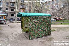 Палатка для охоты и рыбалки 2х2. Бесплатная доставка по Украине. Купить камуфляжную палатку в Запорожье с бесплатной доставкой Вы можете на нашем сайте.