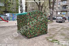 Камуфляжная палатка для охоты и рыбалки, размер 2х2м. Бесплатная доставка по всей Украине.