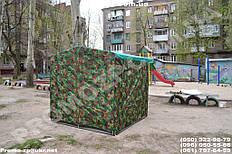 Купить камуфляжную палатку с бесплатной доставкой по Украине можно на нашем сайте. Размер палатки 2х2 м, прорезиненная крыша, передняя стенка и 2 окна с москитной сеткой.