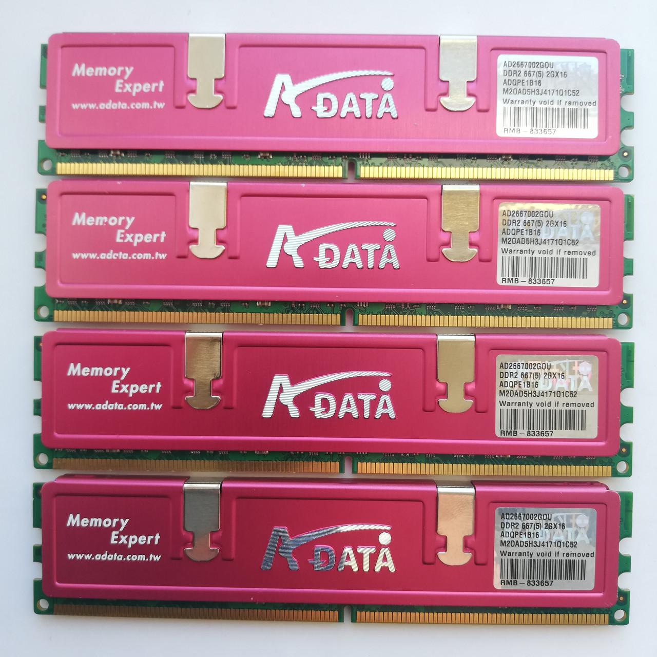 Комплект оперативной памяти Adata DDR2 8Gb (4*2Gb) 667MHz PC2 5300U CL5 (AD2667002GOU) Б/У