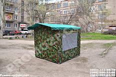 Палатка камуфляжная с окнами, размер 2х2 м, бесплатная доставка во все города Украины.