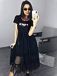 Легке плаття з фатином Fendi, фото 2