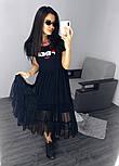 Легкое платье с фатином, фото 4