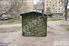 Универсальная камуфляжная палатка, гарантия 1 год, бесплатная доставка во все города Украины.